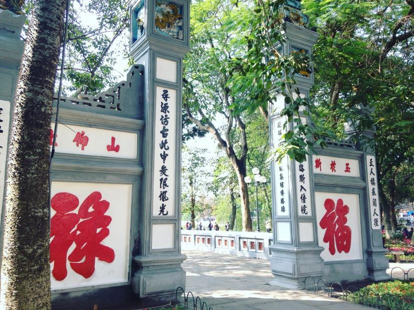 Entrance to Ngoc Son Temple, Hoàn Kiếm Lake